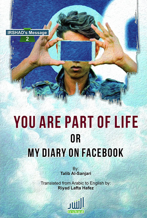 You Are Part Of Life , Or My Diary On Facebook