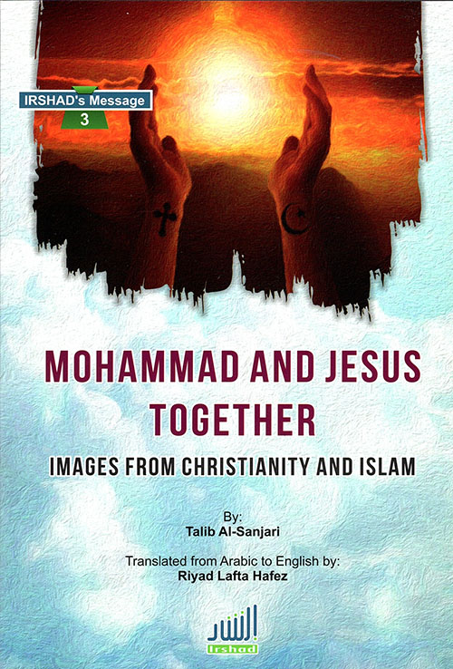 Mohammad And Jesus Together