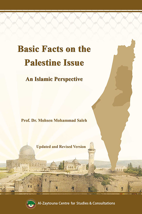 Basic Facts on the Palestine Issue an Islamic Perspective