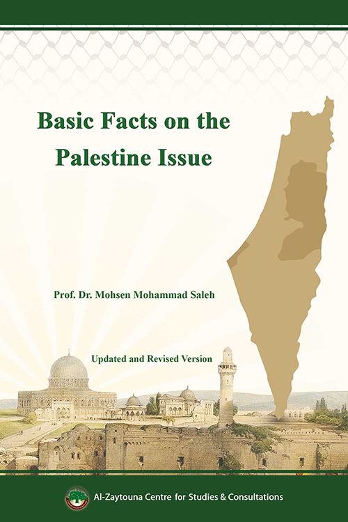 Basic Facts on the Palestine Issue