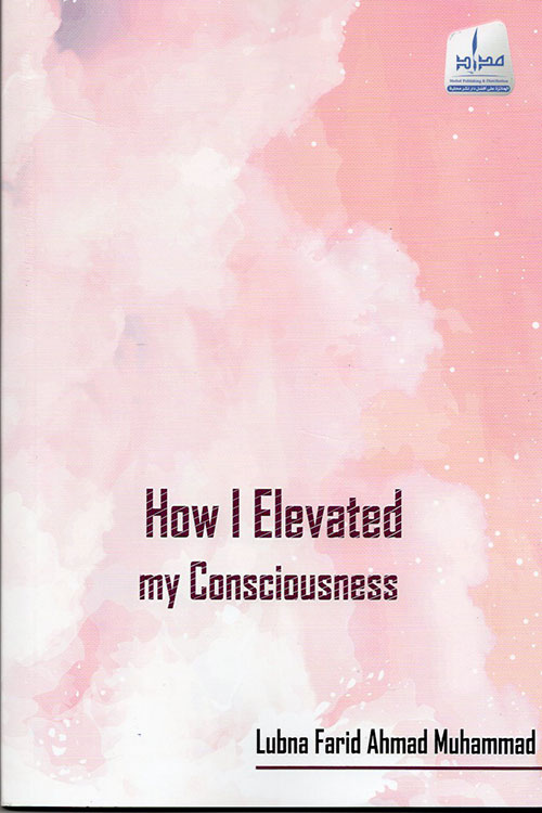 How I Elevated my Consciousness