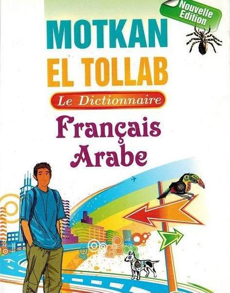 Motkan El Tollab Le Dictionnaire ; Francais - Arabe
