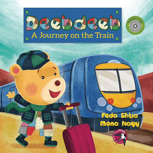 Deebdeeb A Journey On the Train