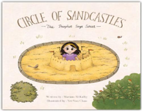 Circle of Sandcastles