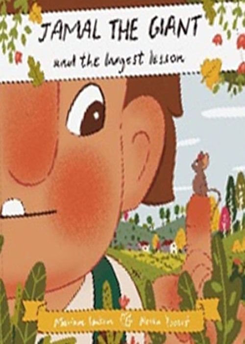 Jamal the Giant and the largest lesson