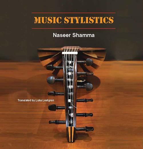 Music stylistics