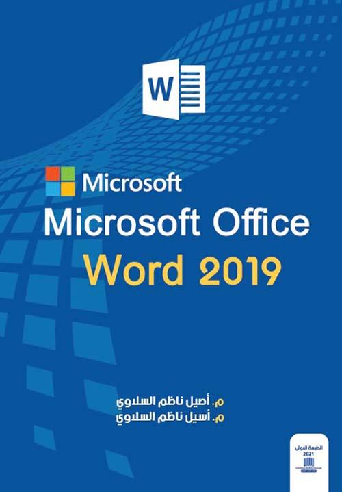 Microsoft Office Word 2019