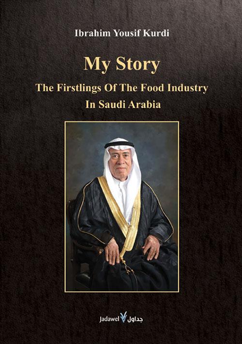 My Story.. the Firstlings of the Food Industry In Saudi Arabia